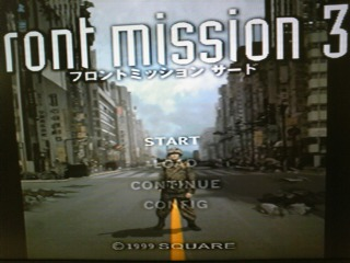 フロントミッション3rd